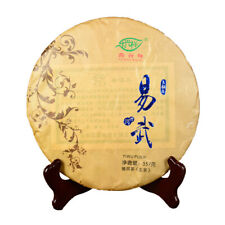 2014 Natural Aged Tree Pu'er Tea Treasure Collection Raw Tea Pu'erh Tea 357g
