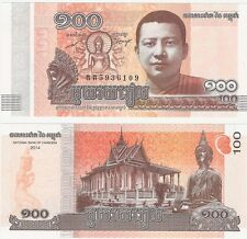 2 x Cambodia 100 Riels 2014 P-65 UNC Uncirculated Banknote - Monk - 2 pcs