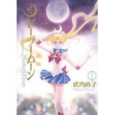 Sailor Moon #1 Manga Japanese complete edition / Naoko Takeuchi