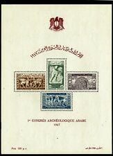 1947 Syria C141a Archeology Congress Souvenir Sheet - OGNH - VF (ESP#049)
