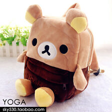 New Cute Soft Touch Plush Rilakkuma Backpacks for Kids Student Schoolbag Satchel