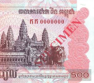 CAMBODIA P54a 2002 500 Riel SPECIMEN Banknote