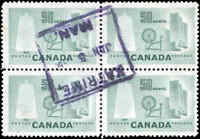 Canada Used Block of 4 F-VF Scott #334 50c 1953 Textile Stamps