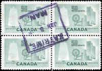 Canada Used Block of 4 F-VF Scott #334 50c 1953 Textile Stamps