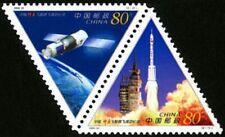 China 2000-22 Test Flight of Shenzhou Space Craft stamp MNH