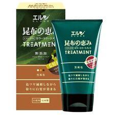 Japan ELUNE Kelp color-enhancing hair color Treatment 200g