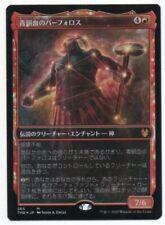 MTG Japanese Foil Purphoros, Bronze-Blooded Showcase Theros Beyond Death NM