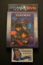 DVD - MANGA MANIA - BORGMAN - EDITIONS PATHE - TRES BON ETAT