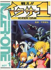 Tatakae! ICZER One ACT 1 illustration art book