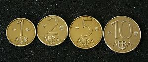 BULGARIA - Full Lot of 1 , 2 , 5, 10 Lev Leva issue 1992 year - Madara Horseman