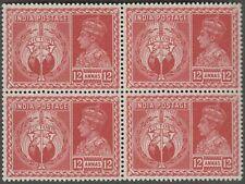 INDIA 1946 KG VI VICTORY 4 VALS MNH BLOCK OF 4 CPL SET SG 278-81 - S7958