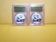 2014 China 1 oz Silver Panda MS-69 & MS-70 PCGS (Gold Label) Set of 2