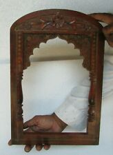 Old Hand Carved Wooden Unique Shape Painted Photo Picture Frame, Collectible