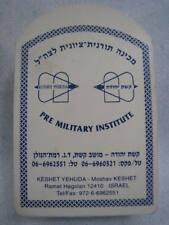 Idf Zahal Israel Pre Military Institute Keshet Yehuda Tzedakah Charity Box