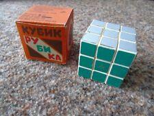Logical game Rubik's Cube, USSR, original, vintage, 80s