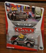 2014 Disney World of Cars Die Cast Tuners Kabuto #5 of 8 NEW