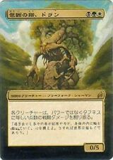 Doran, la Tour de Siège altéré - Japanese Altered The Siege Tower - Magic mtg
