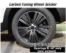 "Carbon Tuning Wheel Mask Sticker For Kia New Sportage R 18"" [2010~2013]"