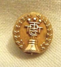 Solid 10k Gold Bell Pacific Telephone & Telegraph Co Service Award Pin 3 stars