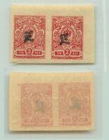 Armenia 1919 SC 92 mint pair . e8345