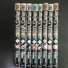 Lupin The Third M Comic Whole Volume Set Japanese
