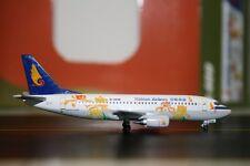 Aeroclassics 1:400 Hainan Airlines Boeing 737-300 B-2938 ACB2938 Die-Cast Model