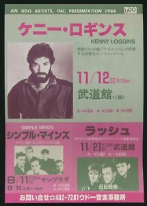 1984 Judas Priest Pretenders Kenny Loggins RUSH Simple Minds Japan Concert Flyer