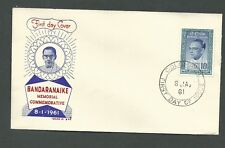 ceylon 1961, FDC, Scott 362, Bandaranaike,