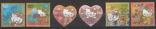 Hello Kitty Singles from the 2 Miniature sheets Scott No's: 3231 & 3232
