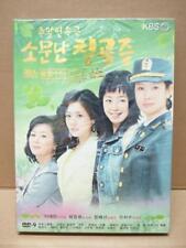 Sealed New Korean Drama KBS Famous 7 Princesses Kim Hye-Seon 中文字幕 6x DVD FCB1329
