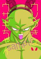 Dragon Ball Doujinshi Gohan X Piccolo (A5 46pages) Usotsuki Usagi Momo