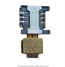 Mobile phone Dual SIM Card Chip Holder Adapter Converter For Android Phone kl 3