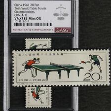 China 1961 20 Fen 26th World Table Tennis Championships C86.(4-3) ASG VF/ XF 85