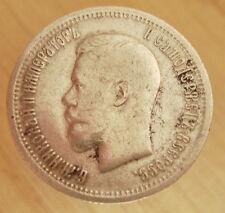 Old Russia Russian Empire 1896 SILVER Nicholas 25 Kopeck Original Coin Nr 7591