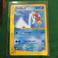 Pokemon Card Web Magikarp 035/048 1se Edition Beautiful Excellent #222