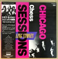 ROLLING STONES ~ Chicago Chess Sessions ~ Mono L20P-11 10 JAPAN  MINT