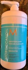 Moroccanoil Smoothing Mask Masque - SMOOTH -  33.8 fl oz. / 1 L