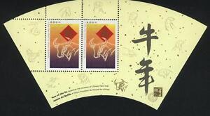 Canada 1997 MNH SS, Odd Shape, Hong Kong 97 Logo, Year of OX, Farm Animals