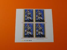 Stamps Japan * Sc 1548 Imprint Block of 4 * Mihon * Chikyu Doll Mnh 1983