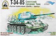 T-34-85 Soviet Tank 1/35 Scale (FREE SHIPPING)