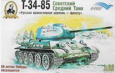 T-34-85 Soviet Tank 1/35 Scale Alanger 35010