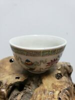 Chinese Handpainted Porcelain Famille Rose  Bowl