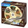 10 Verbatim Blank Blu ray Discs 25GB 4x BD-R bluray VBR130YC10V1 Cine-R Design