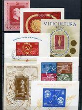 Rumänien - Blocklot o - aus 1960 - 1967  ( 38612 )