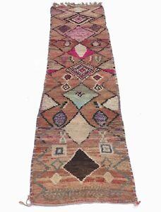 Moroccan Berber Multicolor Azilal Runner Rug 2.3x10.8ft