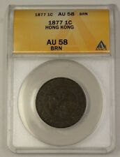 1877 Hong Kong Large Cent 1c Bronze Coin ANACS AU-58 BRN Brown