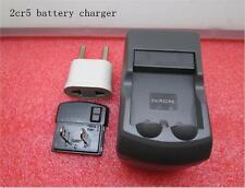 Charger for Rechargeable battery 2CR5 2CR DL245 EL2CR5 6V 500mah lithiu m