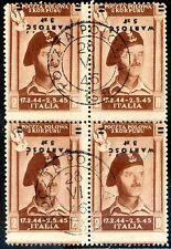 Corpo Polacco 1946 P.A. n. 1b varietà sovrastampa capovolta - usati (m463)
