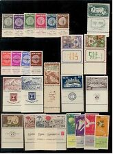 israel stamps  1949-52 collection full tabs perfect condition m.n.h