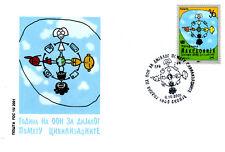 Republic of North Macedonia / 2001 / FDC / Dialogue among civilizations